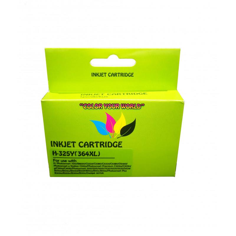 HEWLETT-PACKARD CN046AE (951XL) C